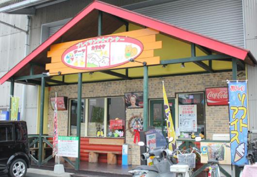 カラオケぽちたまグループ 倉敷インター店