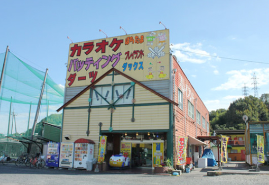ぽちたま玉島店