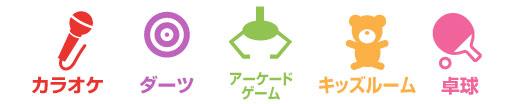 ぽちたま倉敷インター店